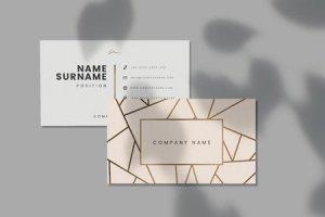 printingnews-B0044-01 paperbox好文分享-簡單但卻吸引人的名片設計