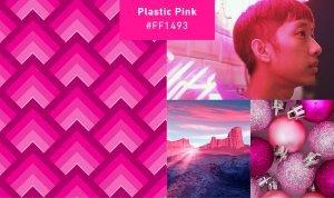 printingnews-B0051-04 paperbox好文分享-探索世界上最受歡迎的顏色
