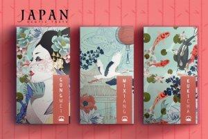 printingnew-B0065-01 paperbox好文分享-創意包裝設計