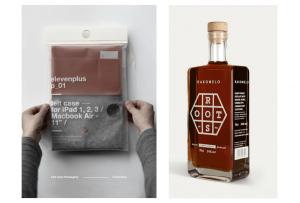 printingnews-B0068-03 paperbox好文分享-包裝趨勢設計